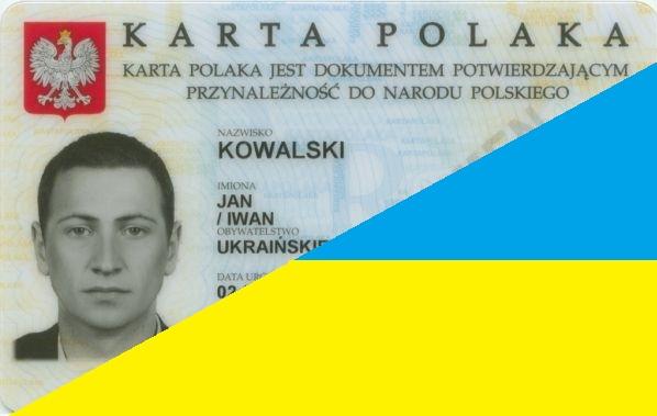 Karta Polaka wzór - Młodzi Ukraińcy udają Polaków i dostają darmowe studia w Polsce + wysokie stypendium! [ZOBACZ]